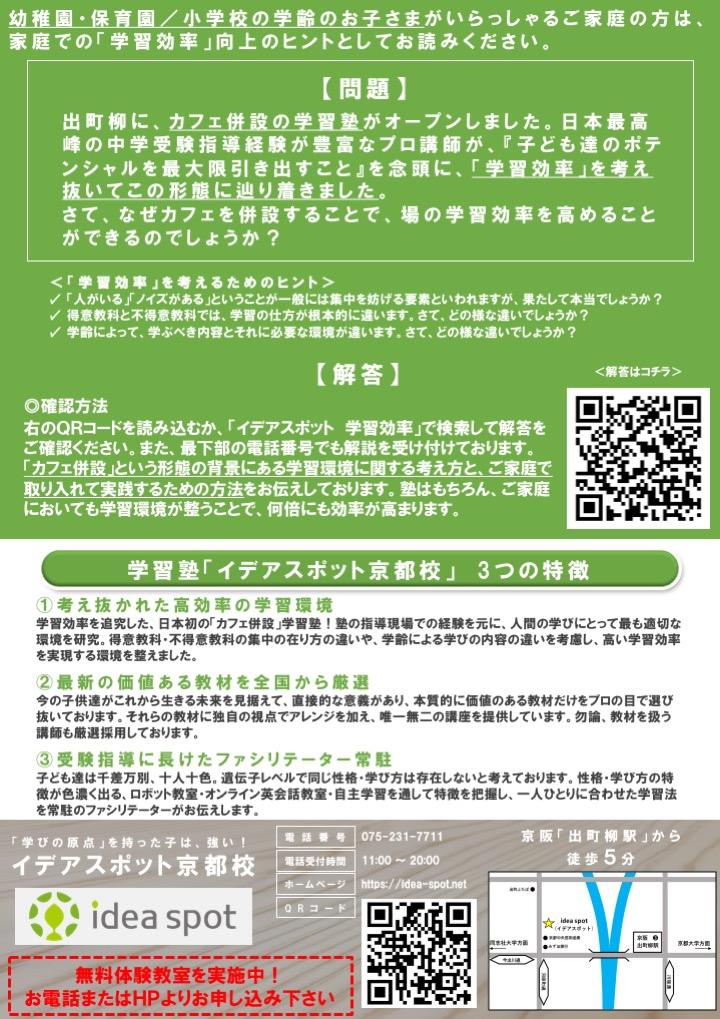 f:id:J-takeyama:20170213145251j:plain