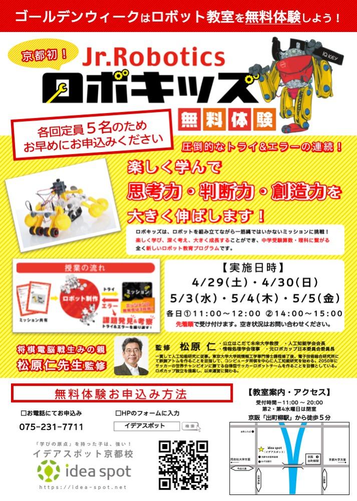 f:id:J-takeyama:20170411153619j:plain