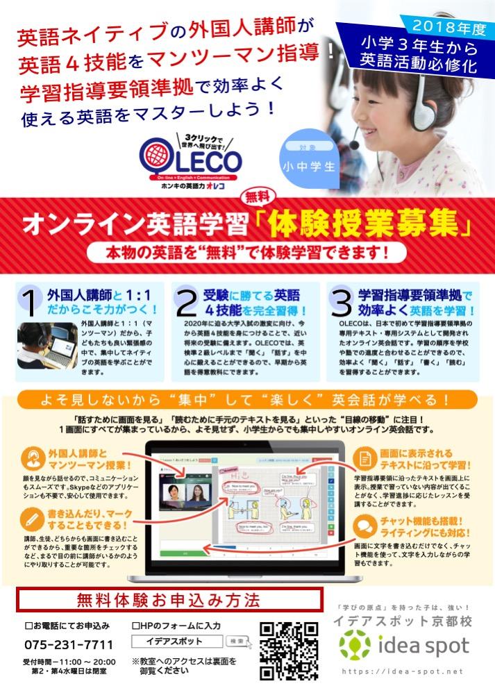 f:id:J-takeyama:20170411153740j:plain