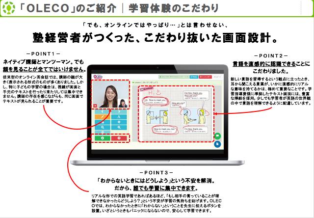 f:id:J-takeyama:20170526201813p:plain