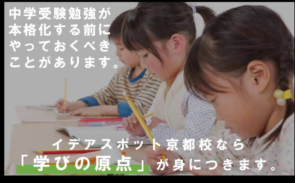 f:id:J-takeyama:20180115154434p:plain