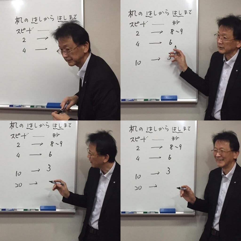 f:id:J-takeyama:20180326153126j:plain