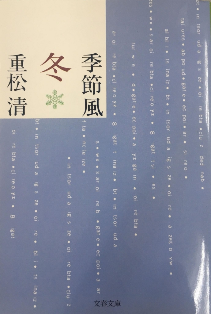 f:id:J-takeyama:20180612192910j:plain