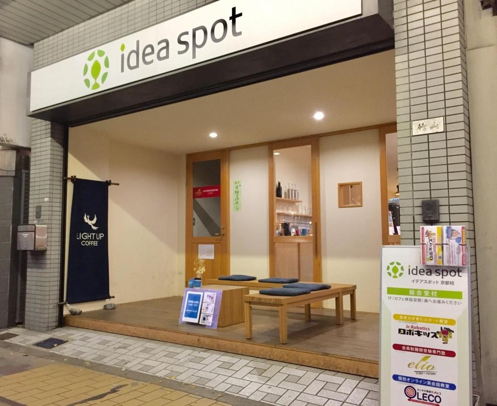 f:id:J-takeyama:20180813211650j:plain