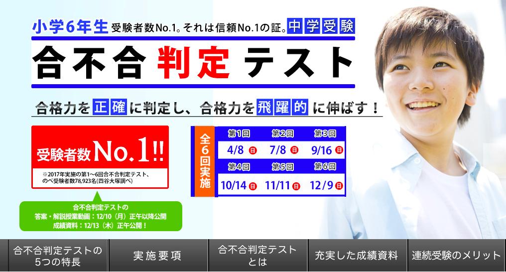 f:id:J-takeyama:20190107135837p:plain
