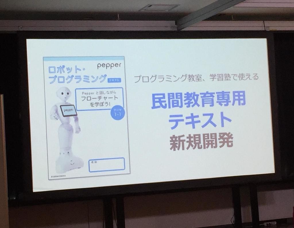 f:id:J-takeyama:20190212004008j:plain