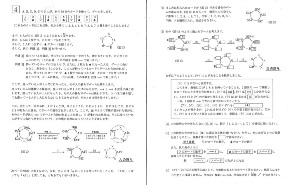 f:id:J-takeyama:20190226000335p:plain