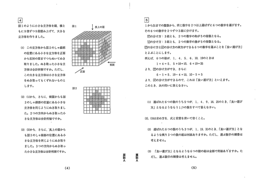 f:id:J-takeyama:20190226001317p:plain