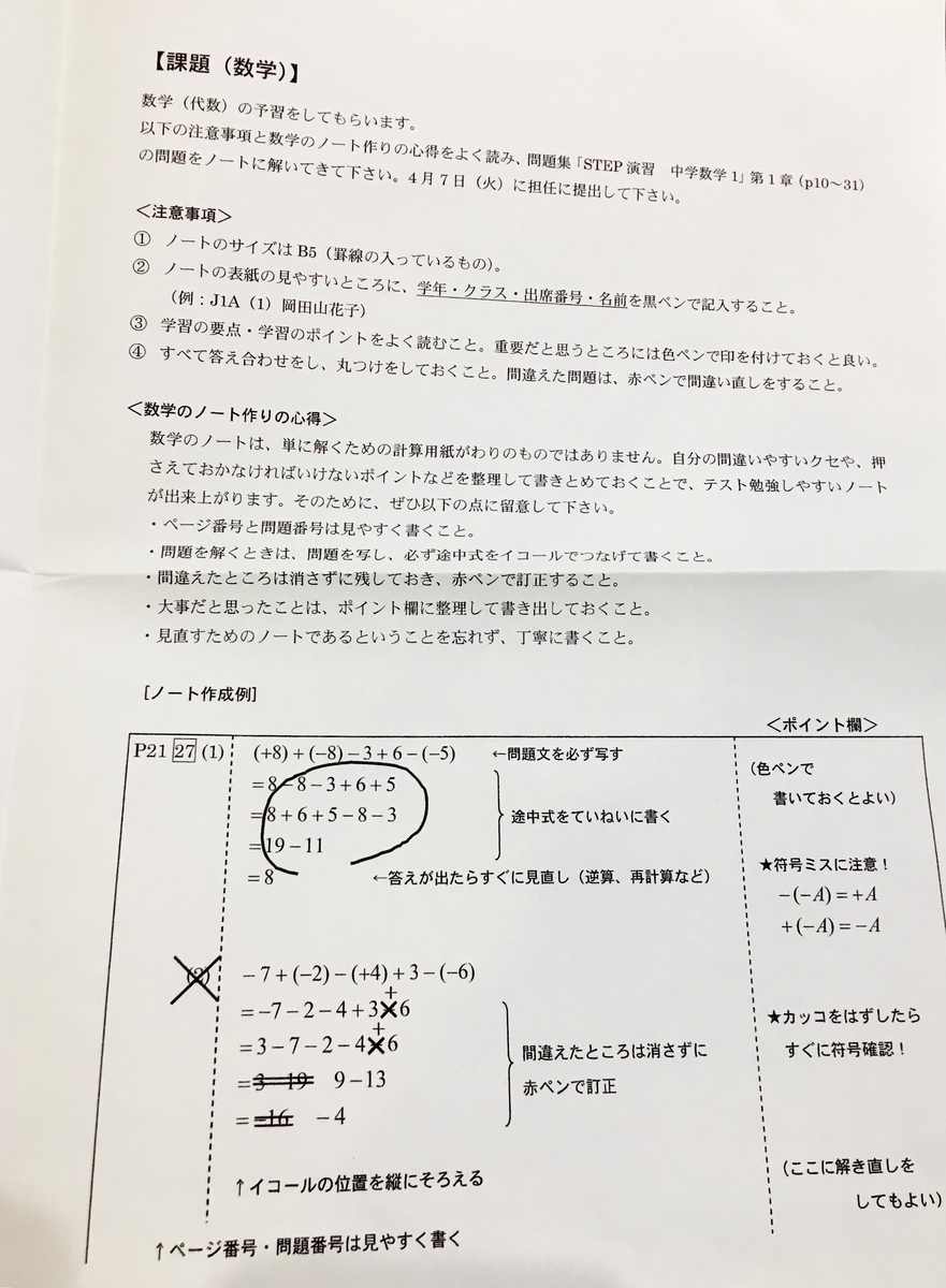 f:id:J-takeyama:20200129195527j:plain