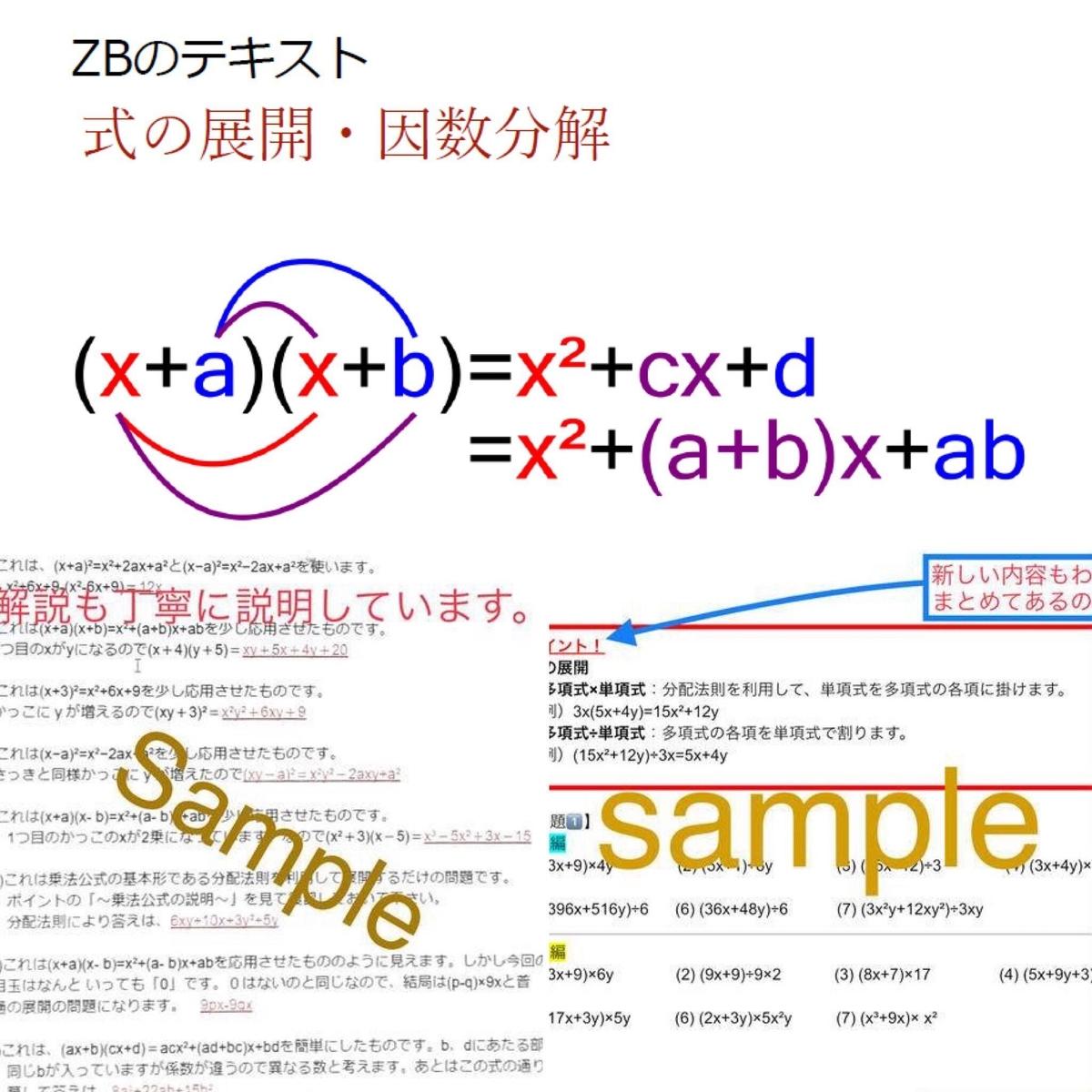 f:id:J-takeyama:20200526221915j:plain