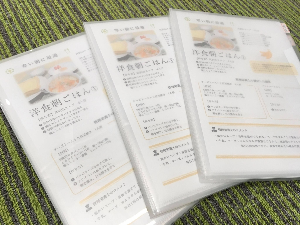 f:id:J-takeyama:20201227172431j:plain