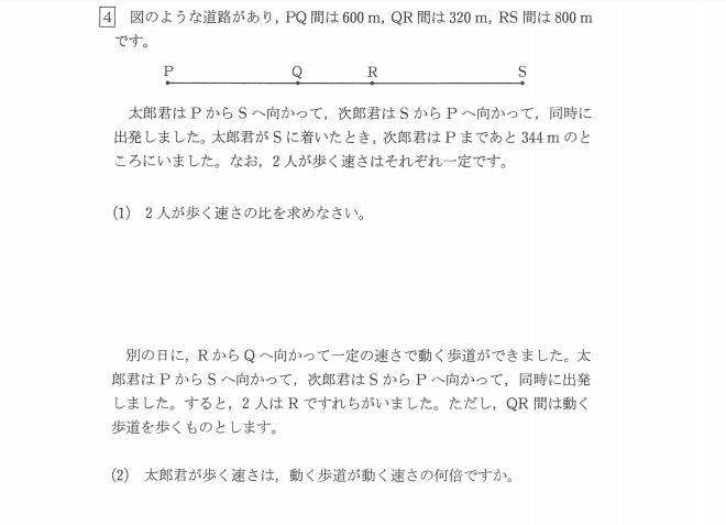 f:id:J-takeyama:20210122154443p:plain