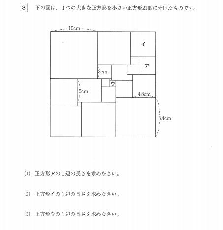 f:id:J-takeyama:20210122155307p:plain