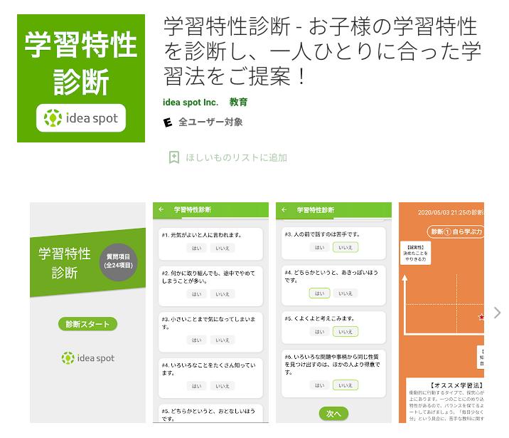 f:id:J-takeyama:20210504000702p:plain