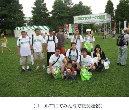 f:id:JAD123:20090806160401j:image