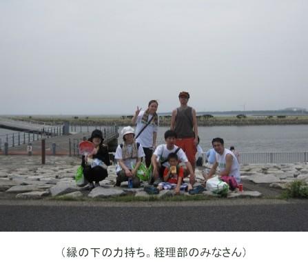 f:id:JAD123:20090806160403j:image