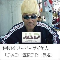 f:id:JAD123:20091229134642j:image