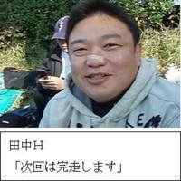 f:id:JAD123:20091229134651j:image