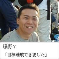 f:id:JAD123:20091229134653j:image