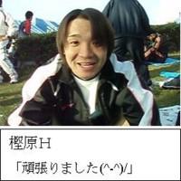 f:id:JAD123:20091229140046j:image