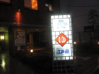f:id:JAD123:20120319165352j:image
