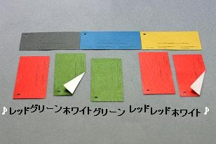 f:id:JAM1963:20101216194303j:image