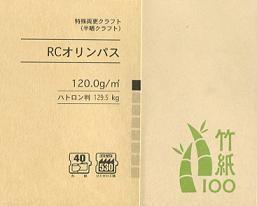 f:id:JAM1963:20110113201105j:image