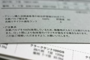 f:id:JAM1963:20110120200426j:image