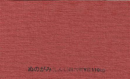 f:id:JAM1963:20111004192224j:image