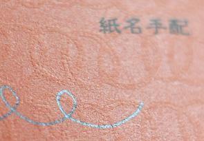 f:id:JAM1963:20111006195825j:image