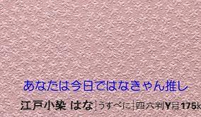 f:id:JAM1963:20120111183309j:image