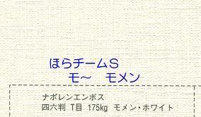 f:id:JAM1963:20120113185950j:image