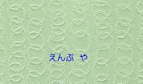 f:id:JAM1963:20120123195156j:image