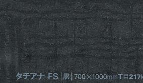 f:id:JAM1963:20120130191300j:image