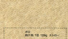f:id:JAM1963:20120131194547j:image