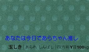 f:id:JAM1963:20120202185714j:image