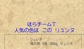 f:id:JAM1963:20120301190903j:image