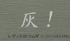 20120308193732