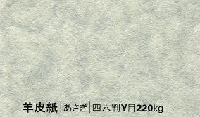 f:id:JAM1963:20120319195930j:image