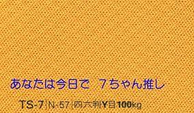 f:id:JAM1963:20120321184344j:image