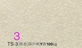 f:id:JAM1963:20120328191851j:image
