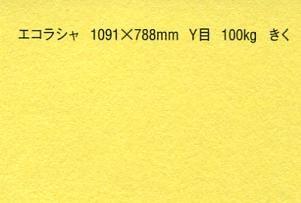 f:id:JAM1963:20120411194139j:image