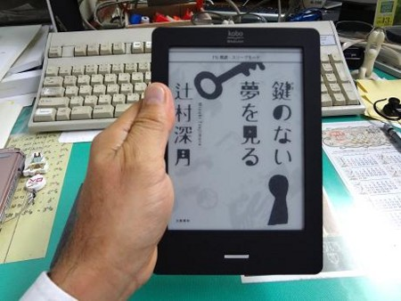f:id:JAM1963:20120719190558j:image