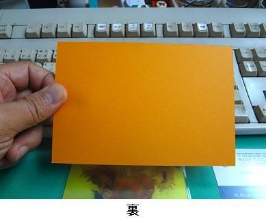 f:id:JAM1963:20120914194934j:image