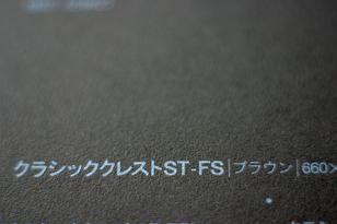 f:id:JAM1963:20121126192334j:image