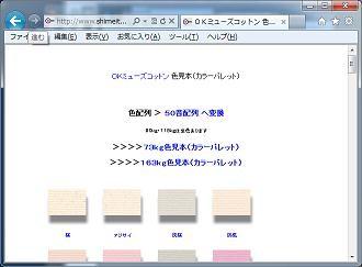 f:id:JAM1963:20130218185019j:image