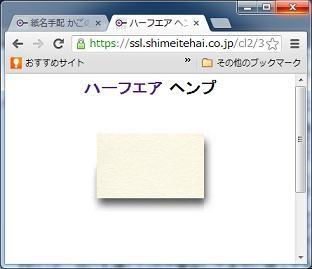 f:id:JAM1963:20130220185543j:image