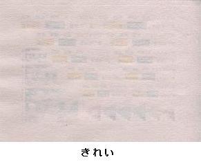 20130802192041
