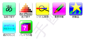 f:id:JAM1963:20140407152158p:image