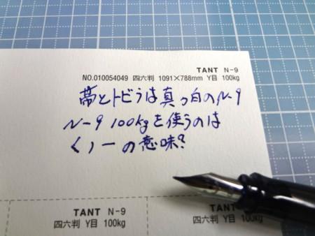 f:id:JAM1963:20160914043840j:image